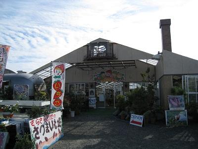赤ずきんちゃんのおもしろ農園(入口)