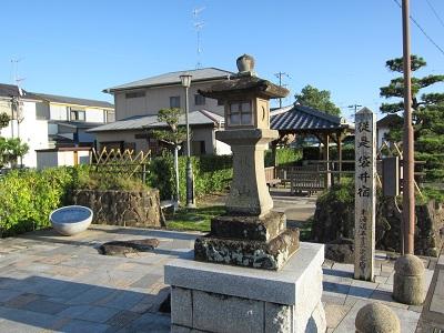 袋井宿(本町宿場公園)