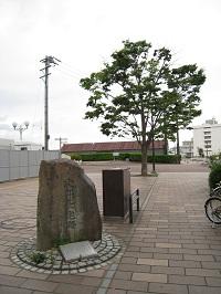 エスパルスドリームプラザ(次郎長宅跡石碑)