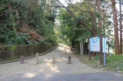 二俣城址(入口)