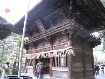 法多山尊永寺(仁王門)