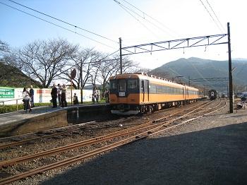 家山駅(電車)