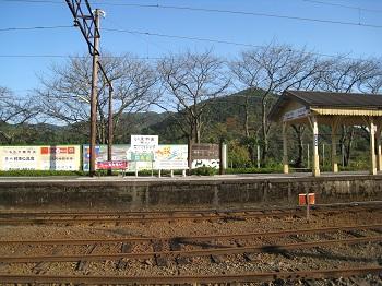 家山駅(ホーム)