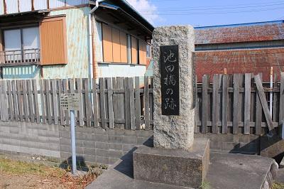 池田橋の跡の碑
