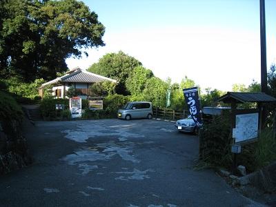 旧東海道金谷坂の石畳(駐車場)