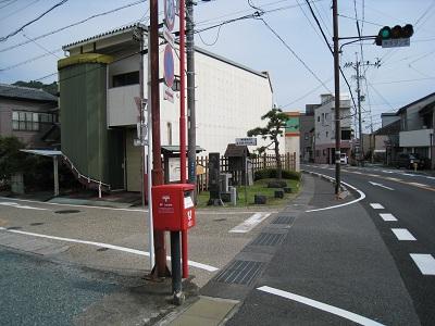 蒲原宿(西木戸)