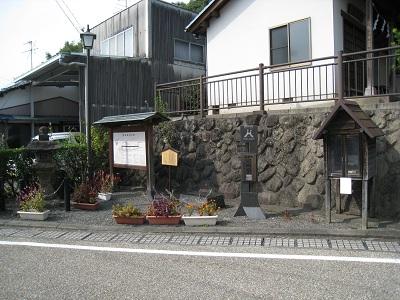 蒲原宿(東木戸)