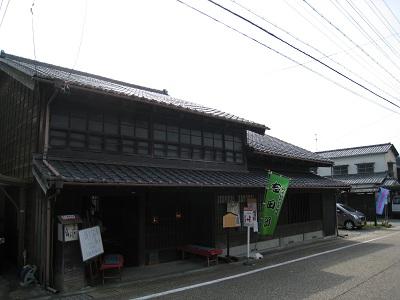 蒲原宿(志田邸)