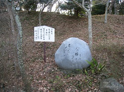 勝間田城跡(石彫俳句)