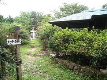 勝間田公園(公衆トイレ)