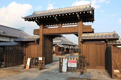 気賀関所(町木戸門)