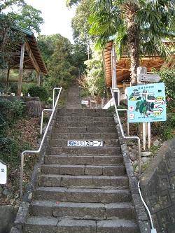 小山城(急な階段)