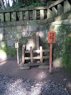 久能山東照宮(家康公の愛馬のお墓)