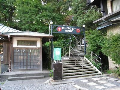 日本平ロープウェイ(久能山駅入口)