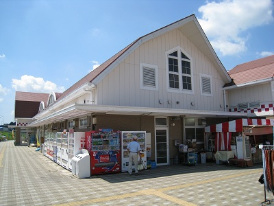 道の駅掛川()