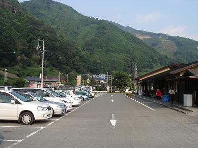 道の駅川根温泉(駐車場)