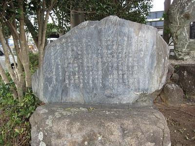三方ケ原古戦場碑