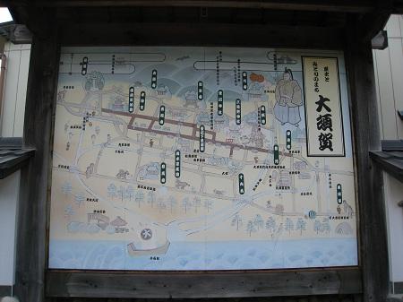 大洲賀ガイドマップ