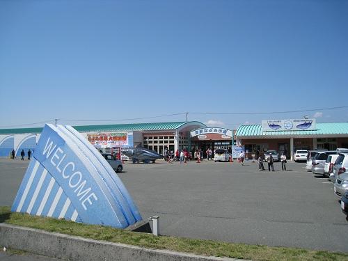 海鮮なぶら市場