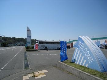 海鮮なぶら市場(入口)