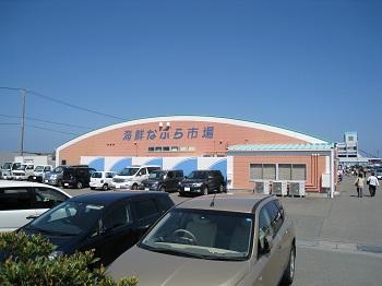 海鮮なぶら市場(建屋)