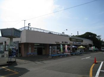 日本平(日本平パークセンター)