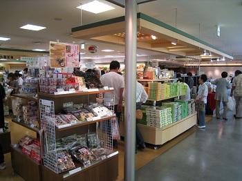 お茶の郷博物館(お土産店)