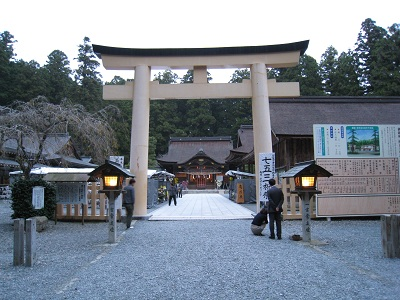 小国神社(本殿前鳥居)