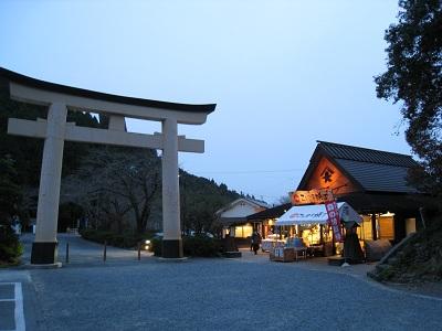 小国神社(大鳥居 と ことまち横丁)