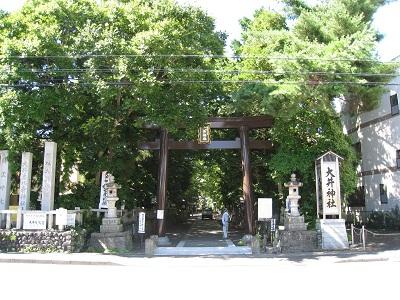 大井神社(南側の鳥居)