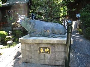 大井神社(牛)