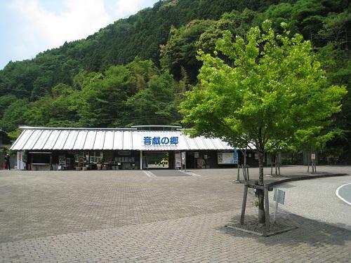 道の駅 奥大井音戯の郷