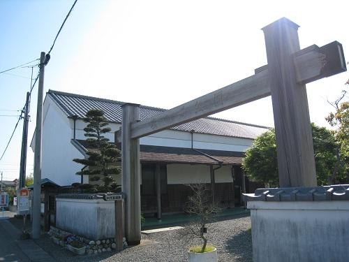 菊川市歴史街道館