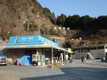 竜ヶ岩洞(券売所)