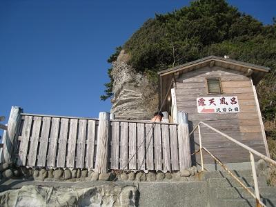 沢田公園露天風呂(建物)