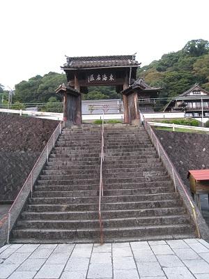 清見寺(総門)