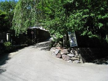 石雲院(展望台入口)