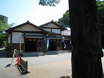 静岡浅間神社(お休み処)
