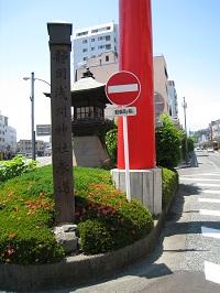 静岡浅間神社(参道入口)