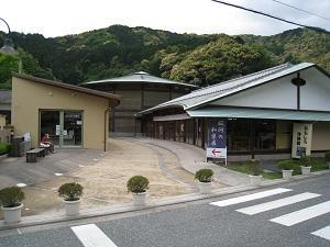 駿府匠宿(おもしろ体験館)