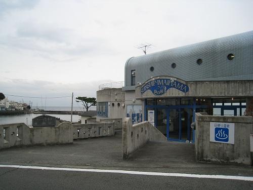 サンシップ今井浜