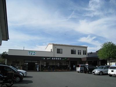 大須賀物産センターサンサンファーム(農産物直売所)