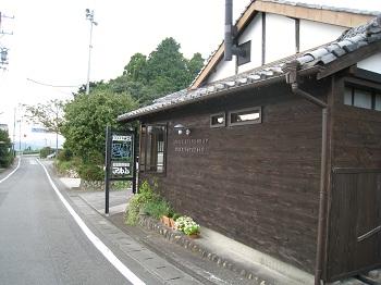 諏訪原城跡(カフェ)