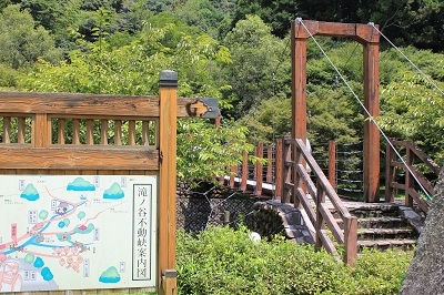 滝ノ谷不動峡(つり橋)