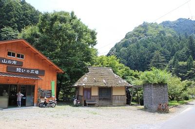 滝ノ谷不動峡(山の市広場)