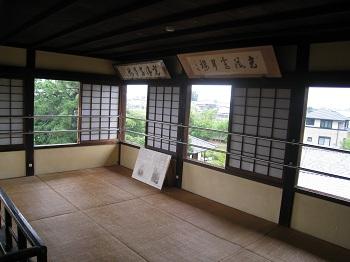 田中城下屋敷(田中城内)