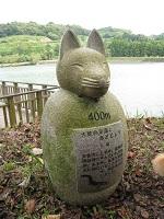 tannoikekoen_400