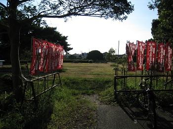 遠江国分寺跡(入口)