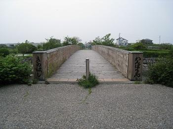 湯日川親水公園(橋)