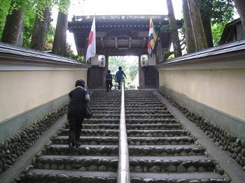 医王山 油山寺(階段)